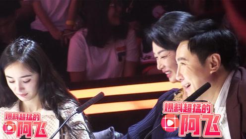 """沈腾瘦身成功脸变小了,录制现场秀幽默逗笑""""梗王""""金星"""