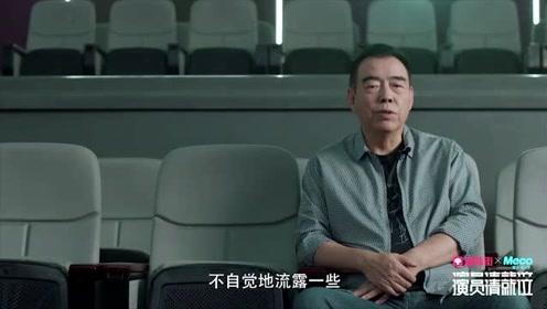 陈凯歌导演的《我和我的祖国》火爆热映,其实还有部作品也堪称经典