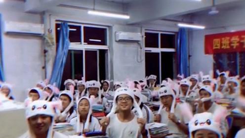 搞笑视频:这些学生们因为压力过大,一夜之间变成了兔子