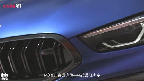 (LOGO)2020宝马M8 Competition雷霆版赛道试驾测评