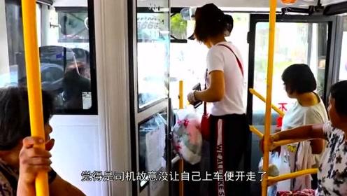 没赶上公交车,竟坐出租车追几站扇公交司机耳光