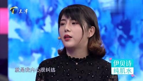 小男生遇到情感问题,就和别的女生聊暧昧,涂磊:请你拾起自信