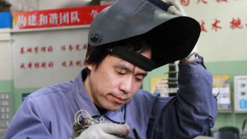 """他是世界最顶级焊工,专为火箭焊接""""心脏"""",百万年薪都请不动"""