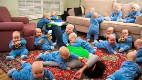 当年一胎生下17个娃,如今过着什么样的生活?网友:堪比幼儿园
