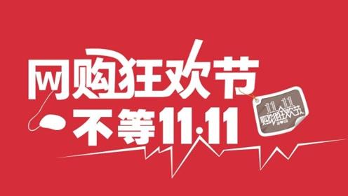 """世界第一!这项中国硬核技术打破美国纪录,今年""""双11""""就靠它"""