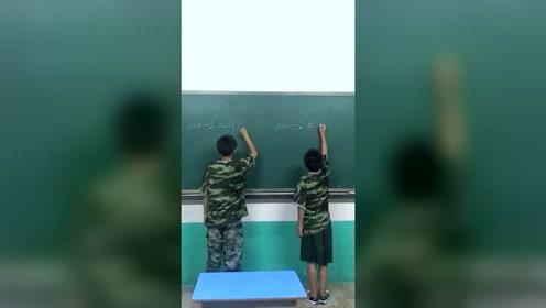 一个答案分出一个数学学霸,一个语文学霸!