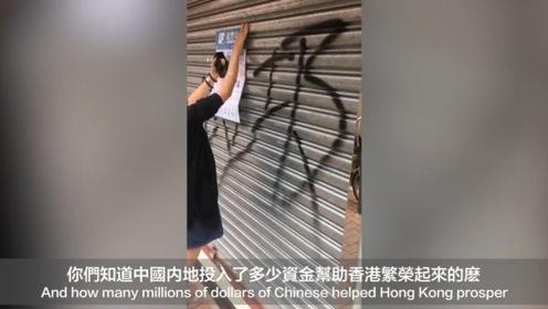 美国小哥教育香港暴徒:你们以为伤害了内地 其实是香港的经济地位