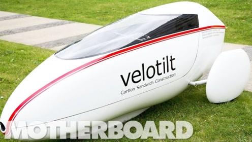 世界上速度最快的自行车,时速可达140km,造型上也够吸引人的