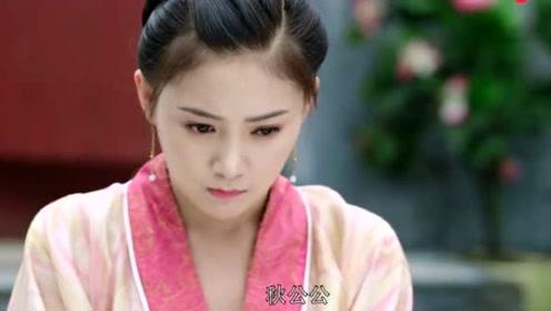 调皮王妃:穿越女正罚跪,不料她的话引起四王爷的兴趣,替她解围