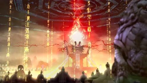 《魔道祖师》AMV:孤独、道义,与我何干?