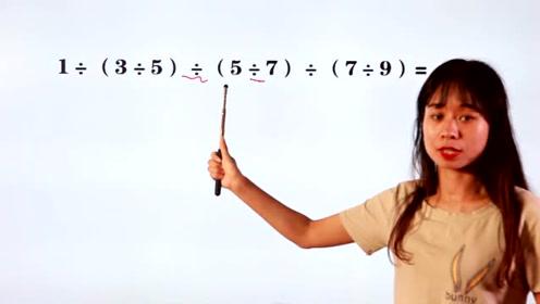 三年级数学易错题:去括号要变号