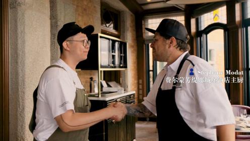 梦想嘉计划之寻梦魁北克 跟随新锐厨师北川探索当地的美食