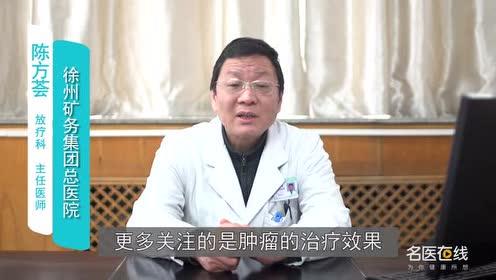 鼻咽癌患者为什么要检查听力