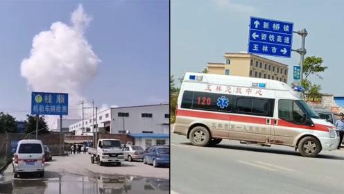 突发!广西玉林一化工厂爆炸致4死6伤
