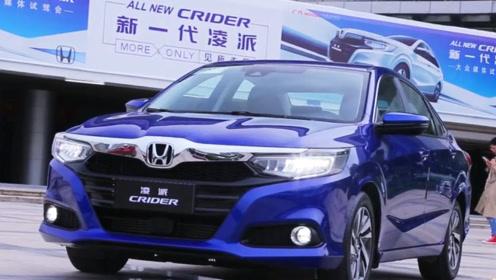 """这才是真正""""中国特供车""""!改款车型7天售5000台,上市6年无人骂"""