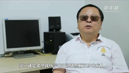 """""""盲医""""李雁雁:不向命运低头"""