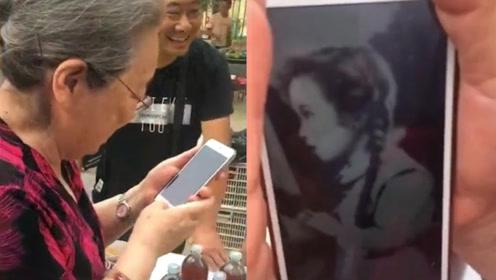 容嬷嬷也曾是大美女!粉丝晒其旧照,她害羞夺过手机自己欣赏
