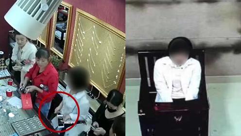 为报复母亲,江苏一女子竟连偷7家店:她不肯出钱给我买房