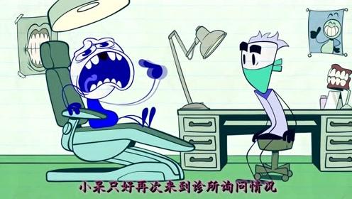 黑心牙医欺骗消费群众,不料被人识破,下场真是惨不忍睹!