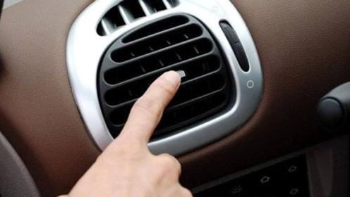开空调抖动转速降低?多半不是机械故障,很轻松就能解决