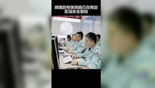 让中国实现人类探测器首次月球背面软着陆人民视频