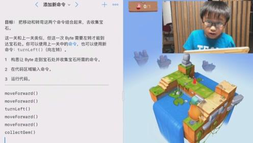 牛人!上海8岁小学生网上开课教编程,最热门视频超40万次播放