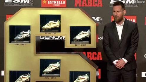 历史第一人!梅西第六次问鼎欧洲金靴奖