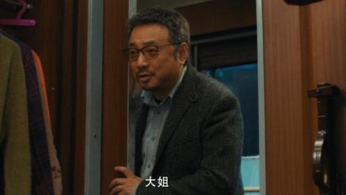 """徐峥新片《囧妈》囧爆了!徐峥喊沈腾""""大姐"""",上演火车上搞笑瞬间"""