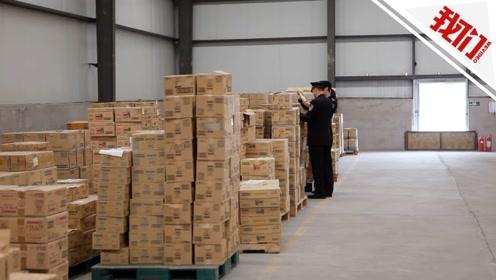 天津海关查获日本走私进口日化品案 案值过亿 偷税约2000万元