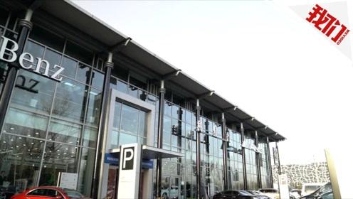 奔驰保时捷斯巴鲁同日宣布召回逾6200辆车 多因安全气囊存在隐患