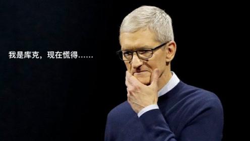 跌跌不休!继华为之后,又一国产手机也把苹果甩在身后!