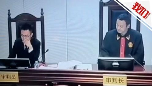 审判长当庭怒斥地方政府漠视开发商强拆:锅不是这么背的