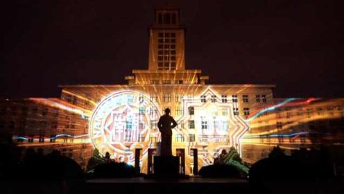 绚丽震撼!南开大学百年校庆,主楼上演超美3D灯光秀