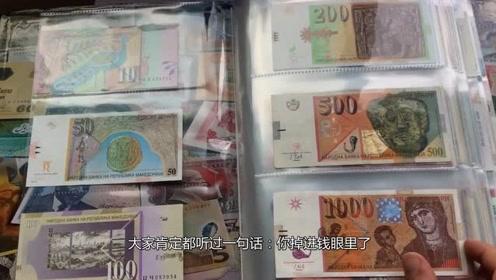 男子误入钞票谷,满地金钱随手可捡,网友:简直天上掉馅饼啊