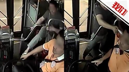 """男子坐过站飞踹司机逼停公交车 扬言""""不报警不能走""""被刑拘"""