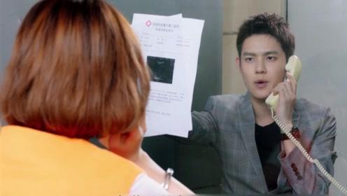 《国民老公2》嘉木看到相思的体检报告,准备怒撕林芊芊!
