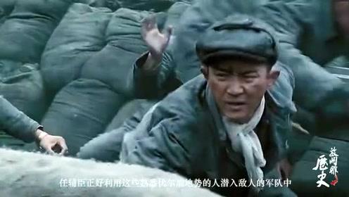 """神秘的十月革命中国""""红鹰团"""",仅3000人歼敌3万,列宁亲自送葬"""