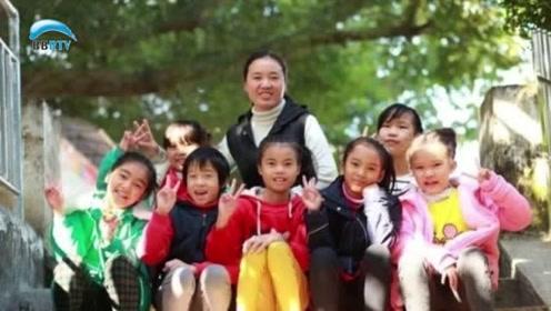 广西忻城教师蒙晓梅:用爱心帮助更多山里娃
