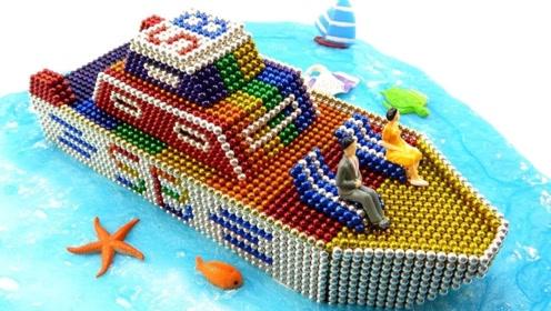 国外高手用磁力球造游艇,造型逼真还原,网友:关键还有水流!
