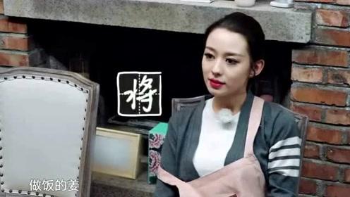 郎朗教娇妻吉娜说中文,秒变东北腔 网友:口音太魔性了