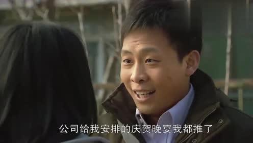 北京爱情故事:石头问丫头辞职情况,丫头很为难,他让丫头别辞职