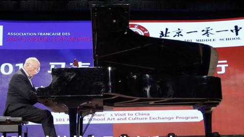 法国钢琴大师现场演奏 北京一零一中学学生聆听音乐的艺术