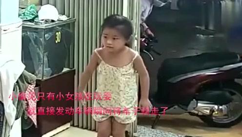 小女孩正在家里玩耍,漂亮妈妈撒腿就跑,父亲回放监控暴跳如雷!