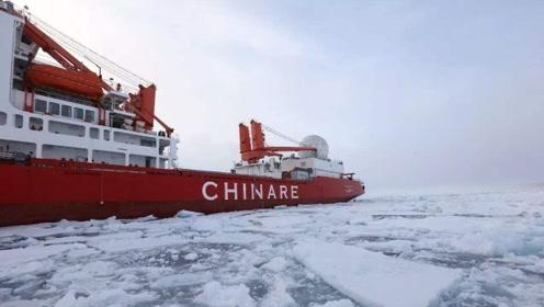 中国新一代破冰船有多厉害?10米多高的冰墙迅速掏空,南极考察利器