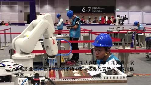 两大机器人比赛在顺德上演!一汽大众、格力等名企业都参赛了!