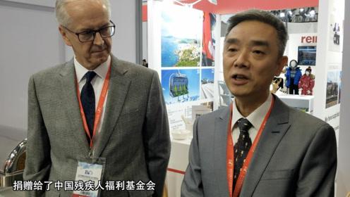 奥地利向中国残联捐款 资助残疾人感受冰雪运动的快乐