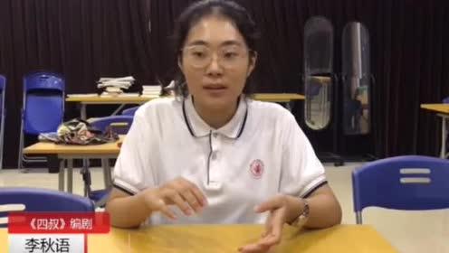 广东省唯一!佛山这所中学的微电影被评为全国优秀作品