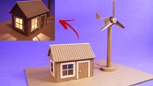 风力发电原理,可以做成现实版的就好了