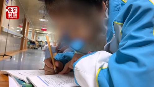 初二女孩凌晨1点病房外写作业:边写边担心爷爷