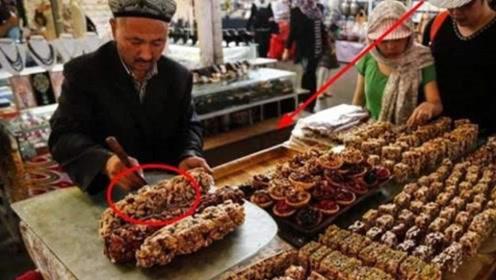 为什么大街上卖新疆切糕的人,如今却都消失不见了?答案令人意外